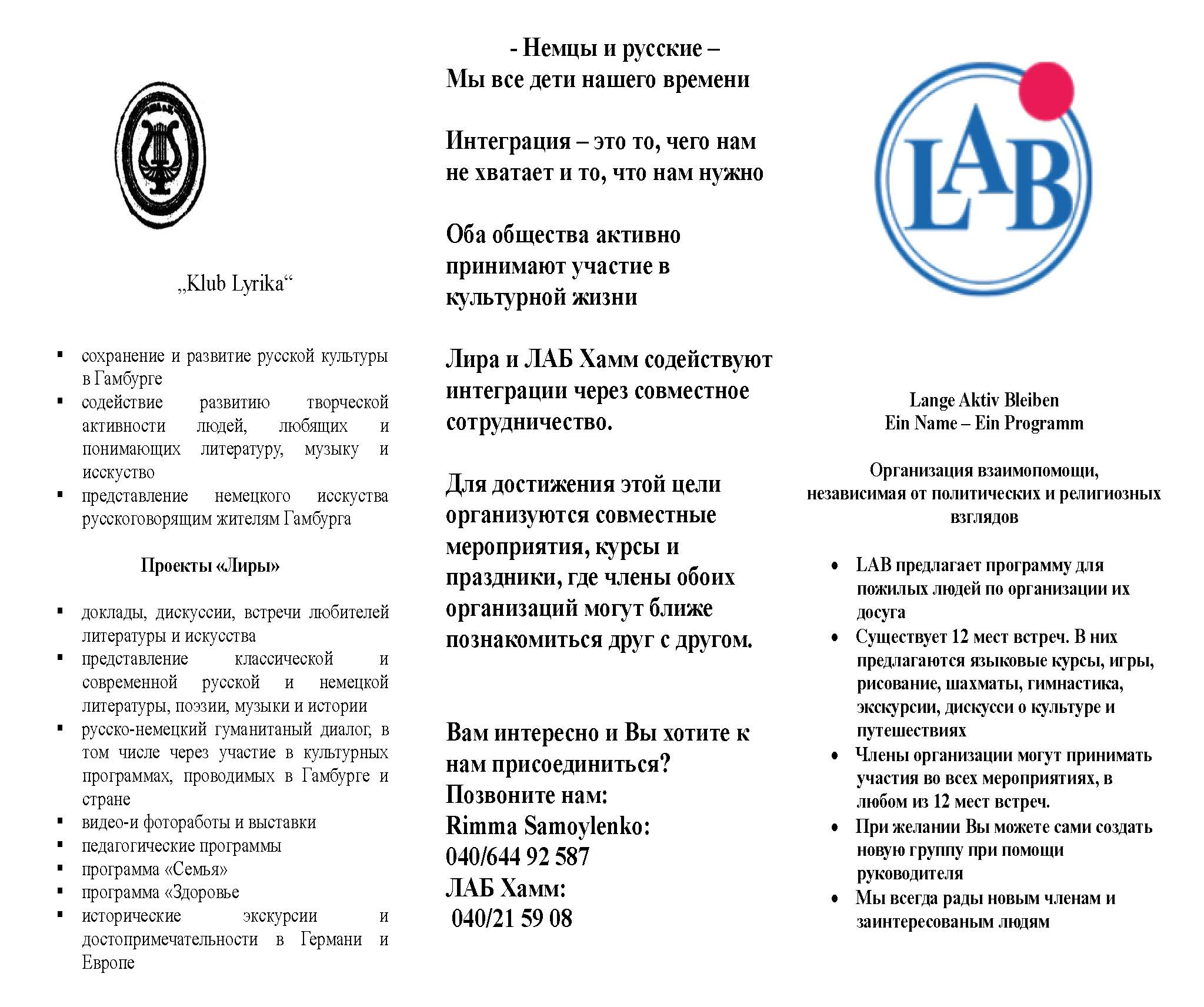 Flyer LIRYKA-LAB Russisch